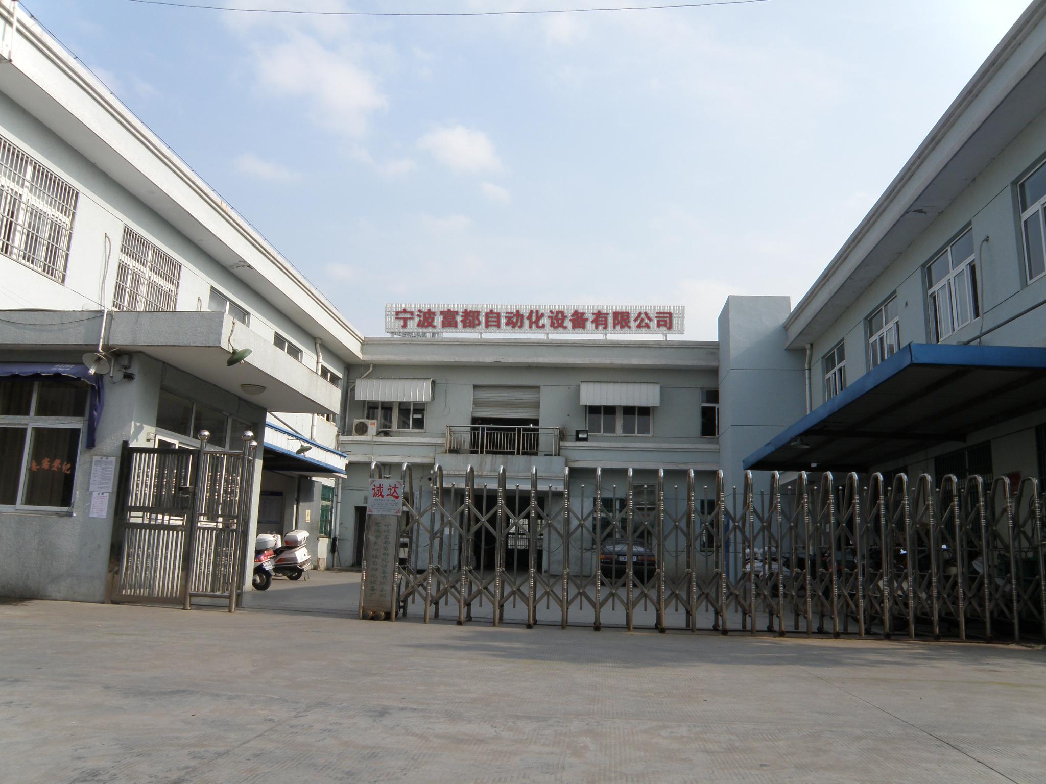 慈溪庵东海景花苑
