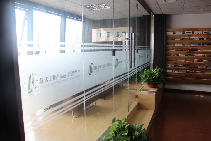 慈溪优诺工业产品设计有限公司位于慈溪市白沙路街道浪木